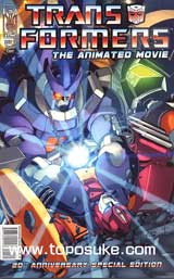 AnimeMovie_4.jpg